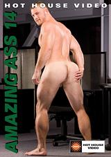 Amazing Ass 14